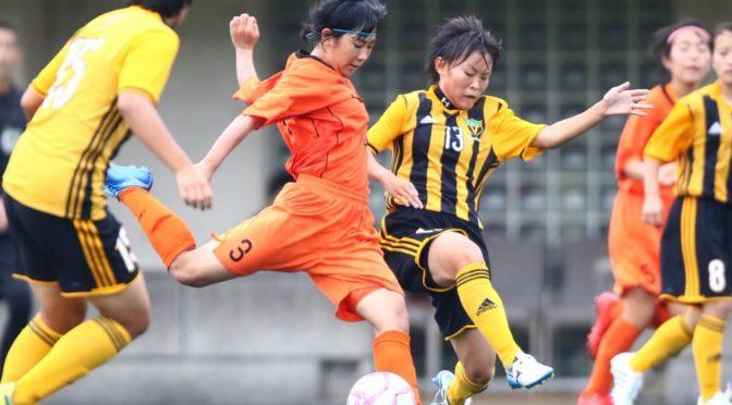 【試合速報】  第21回福岡県高校女子サッカー選手権大会
