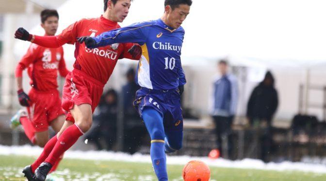 【MOM マン オブ ザ マッチ】 筑陽FW中岡は初戦で4ゴールを決めゴールを量産(4枚)
