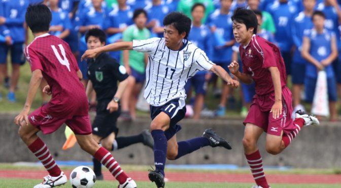 【写真特集】[インハイ福岡予選]飯塚高_阿部悠大の2ゴールで修猷館高に逆転勝ち(12枚)
