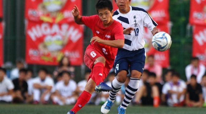【写真特集】[プレミアリーグWEST]東福岡が米子北に2−1勝利!(12枚)