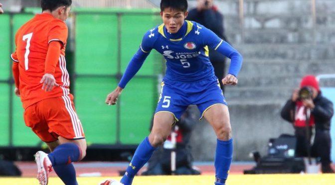 【J加入内定】鹿児島城西DF生駒 仁 選手が、横浜F・マリノスに来季加入内定!