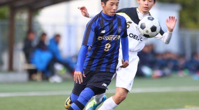 【試合結果】[U-15]FCグローバルはアディショナルタイムに工藤和真の決勝ゴールで劇的勝利!