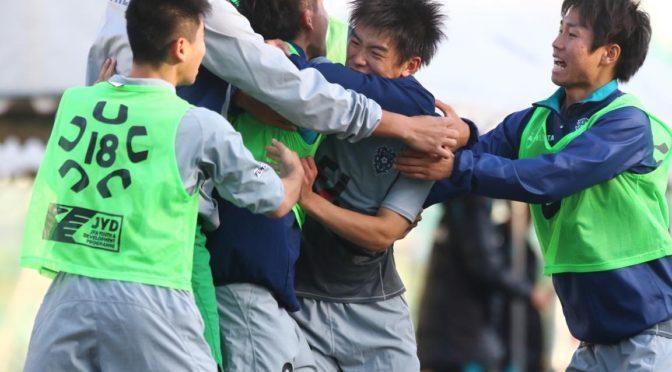 【写真特集】[プレミアWEST]アビスパ福岡ユースは大畑弥久のハットで勝利し!最終戦残留に望みを繋げた(20枚)