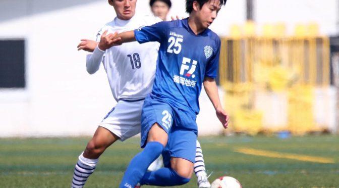 【写真特集】[九州クラブユース]アビスパ福岡U-18は3位決定戦で鹿児島ユナイテッドFCに6発快勝!(20枚)