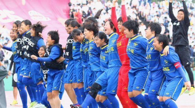 【試合結果】熊本県高校女子サッカー大会<決勝>