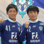 アビスパ福岡U-18DF桑原 海人 選手、MF北島 祐二 選手が来季トップ昇格内定!