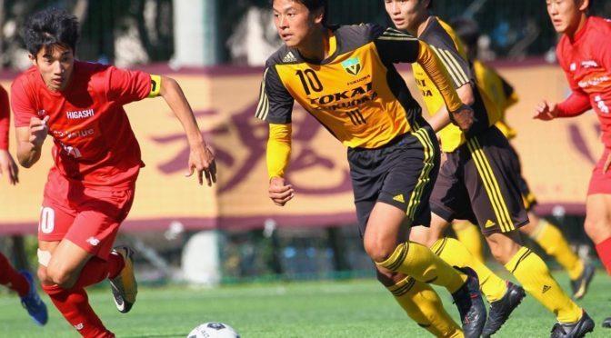 【写真特集】[福岡県リーグ]東福岡Bは東海大福岡に3-0勝利!(28枚)