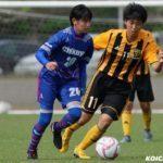 【写真特集】九州高校女子サッカー_3位決定戦で東海大福岡が筑陽学園に2−0勝利!(21枚)