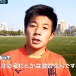 【インタビュー動画】 九国大付高 DF稗田凌太 選手