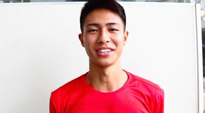 【インタビュー】東福岡高 MF高江麗央 選手