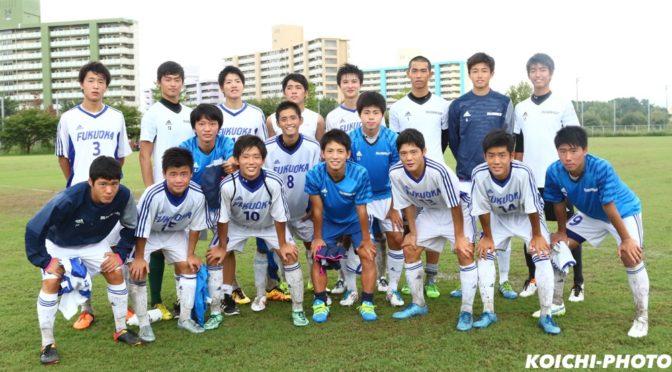 【写真名鑑】国体U-16福岡県代表