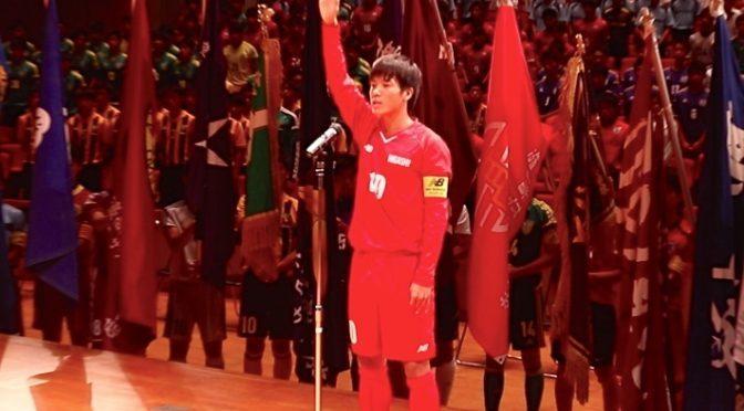 【福田湧矢 選手宣誓 動画】第96回全国高校サッカー選手権福岡大会開会式