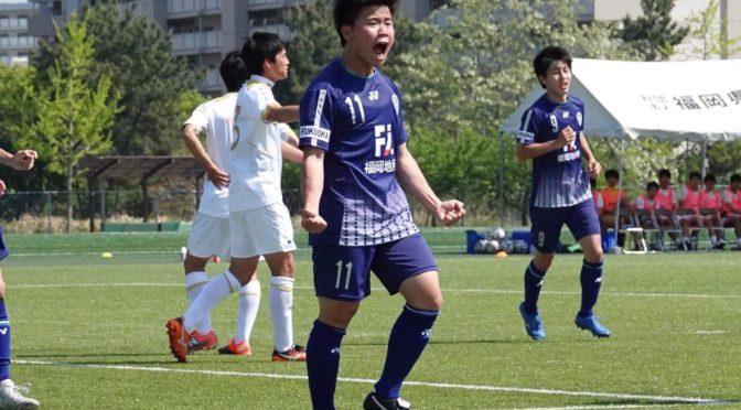 [プレミアWEST]今季初先発でゴールを決めたアビスパ福岡U-18FW庄司一輝!(8枚)