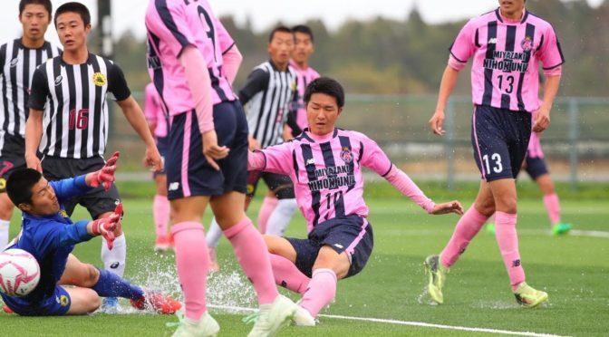 【写真特集】[ウインターリーグ]宮崎日大は櫻田のゴールで長崎総附に1-0勝利(22枚)