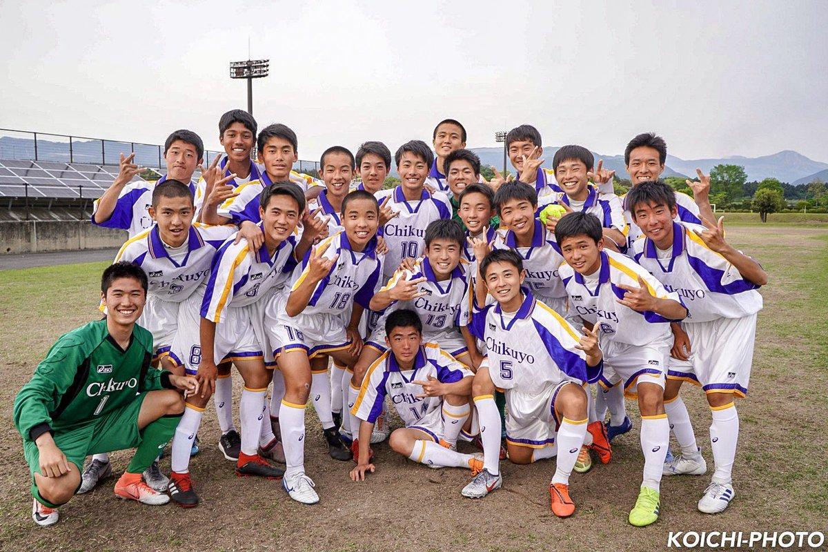 【勝利の笑顔】 筑陽学園高サッカー部1年生