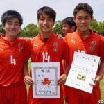 【今日のヒーロー】神村学園高サッカー部