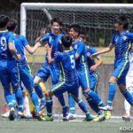 【試合結果】 福岡県高校サッカー大会〈準々決勝〉 飯塚 vs 筑陽学園
