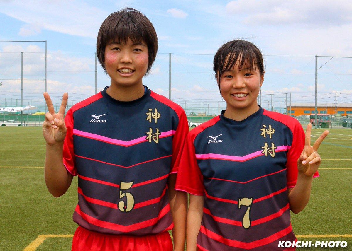 【今日のヒロイン】 神村学園高女子サッカー部 | コーイチフォト