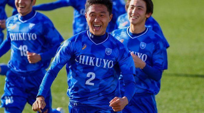 【写真特集】[選手権]筑陽学園高 今田 光の決勝ゴールで3回戦進出!(39枚)