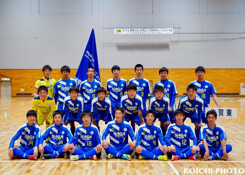 サッカー 佐賀 部 高校 東