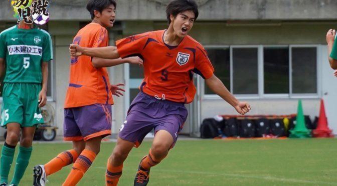 【写真特集】[球蹴男児U-16]九国大付は熊本国府に2-0勝!(73枚)