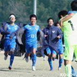 "<span class=""title"">【写真特集】日本クラブユースサッカー選手権U-18_サガン鳥栖 – 横浜FC</span>"