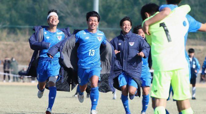 【写真特集】日本クラブユースサッカー選手権U-18_サガン鳥栖 – 横浜FC